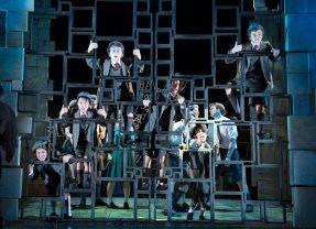 StageStruck: Revolting Children